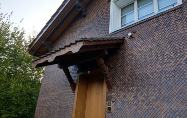 Umbau EFH Ebikon - Vordach nach dem Umbau