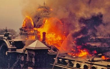 1971 die Bahnhofkuppel von 1859 brennt